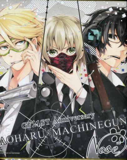 144 best aoharu x kikanjuu images on pinterest aoharu x machinegun machine guns and anime boys