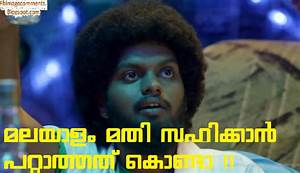 Malayalam Movie Dialogues Fb | www.pixshark.com - Images ...