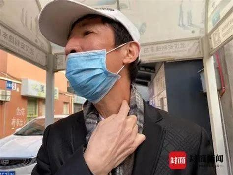 """""""一种穴位注射剂""""治愈新冠肺炎?__中国医疗"""