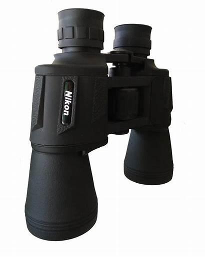 Nikon Binocular 20x50 India