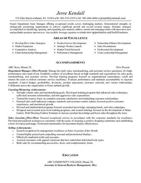 Resume Example Retail Retail Resume Example Industry Sample