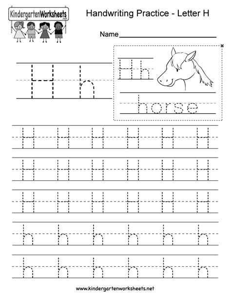 letter h writing practice worksheet this series of
