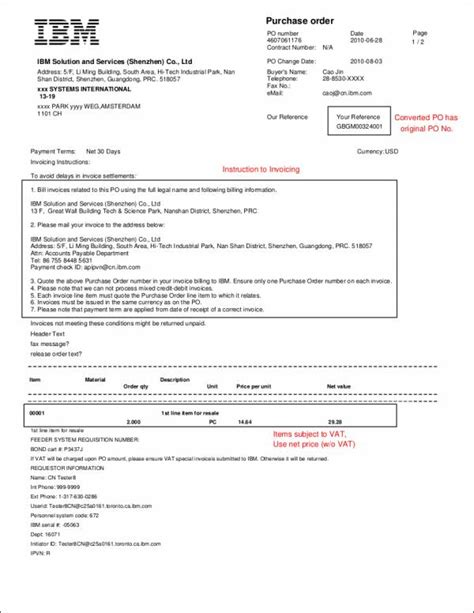purchase order letter samples  templates