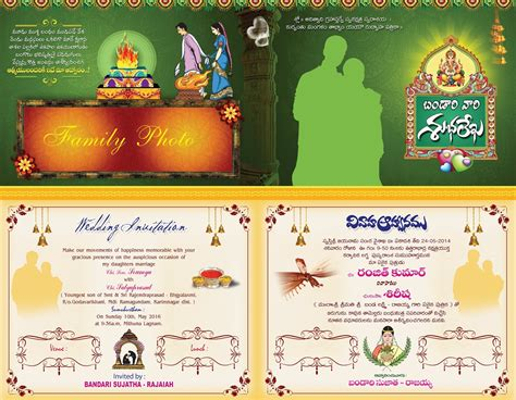 indian wedding card invitation psd templates