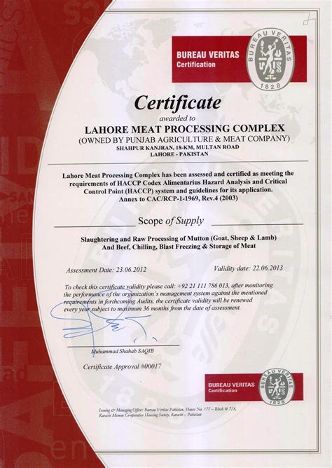 haccp cuisine pamco punjab agriculture company