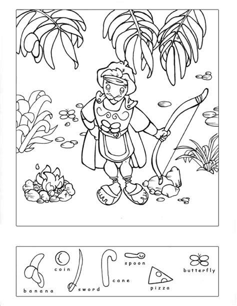 preschool bible puzzles 676 | gideonhiddenpuzzle