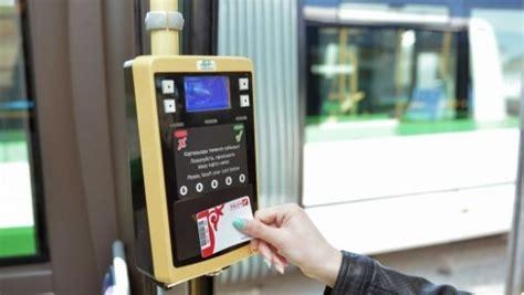 astana public transport introduces smart card payment