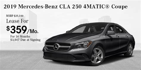 mercedes benz  shreveport announces