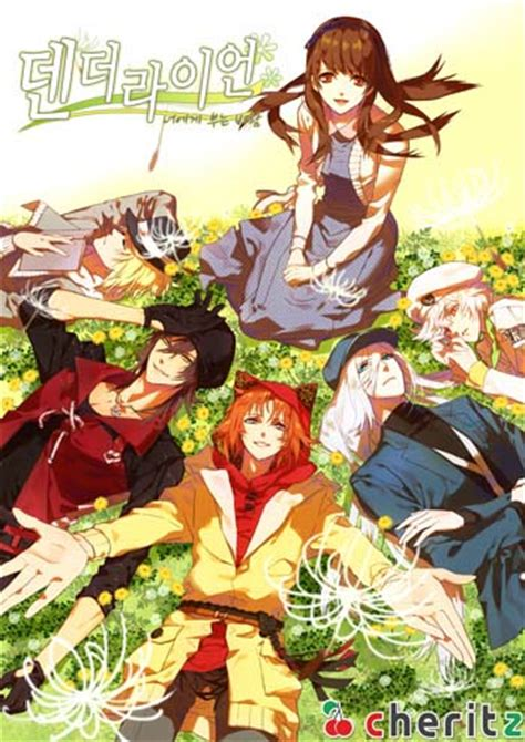 anime korea genre game dandelion wishes brought to you