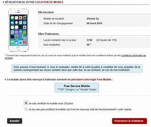 Achat Telephone Free : free mobile propose d sormais la possibilit de r silier la location en ligne ~ Teatrodelosmanantiales.com Idées de Décoration