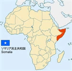 ソマリア:... ソマリア 民主 共和国 ソマリア