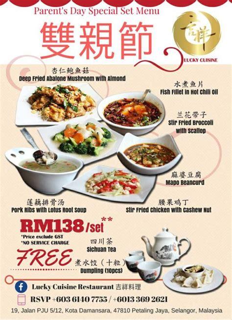 cuisine en promotion cuisine en promo one cuisine tv promo revised with