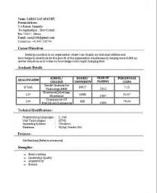 Resume Format For Freshers In Teaching Profession by Resume Format For Fresher Sle Free Sles