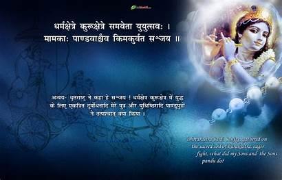 Gita Bhagavad Quotes Wallpapers Hindi God English