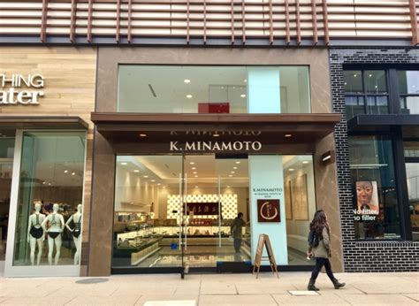 minamoto kitchoan   open  stanford shopping center