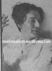 Akhtar Kabir - Bilder, News, Infos aus dem Web