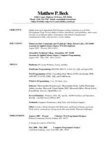 resume templates wordpad worksheet printables site