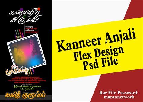 kanneer anjali flex design psd file  downlod maran