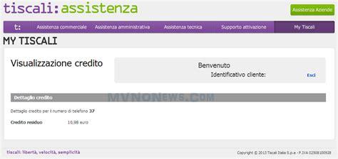credito residuo tiscali mobile anche per tiscali mobile la tanto attesa area clienti web