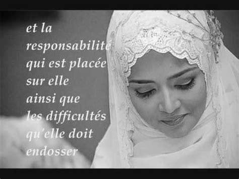 avoir fait l amour avant le mariage islam la femme musulmane et occidentale infomuslim fr le