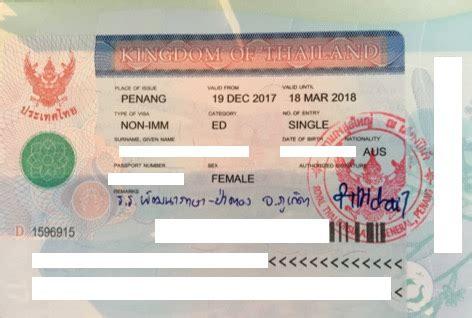 obtaining   thai visa  penang malaysia   easy steps