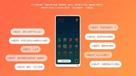 Xiao Ai is Xiaomi's take on Google Assistant, to come pre ...