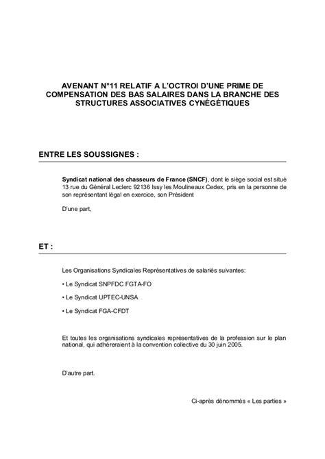 modele lettre avenant bail idcc 2697 avenant 11 r 233 mun 233 ration