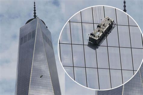 World Trade Centre Recap Updates  Race  Rescue Window