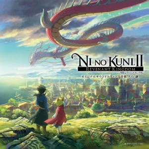 A powerpuff adventure was released on digital and movies anywhere on april 16, 2024, released by warner bros. Ni no Kuni II: Revenant Kingdom Music CD Collection музыка ...