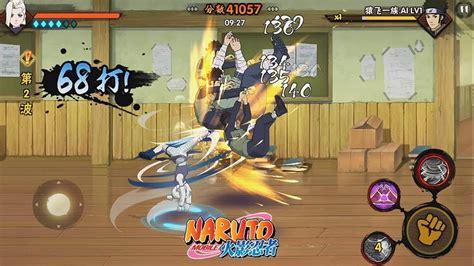 Ucapan selamat menikah bahasa bali / ucapan selama. Naruto Mobile - Debut test phase begins in China next month - MMO Culture
