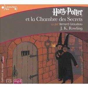 harry potter et la chambre des secrets pdf harry potter et la chambre des secrets cd
