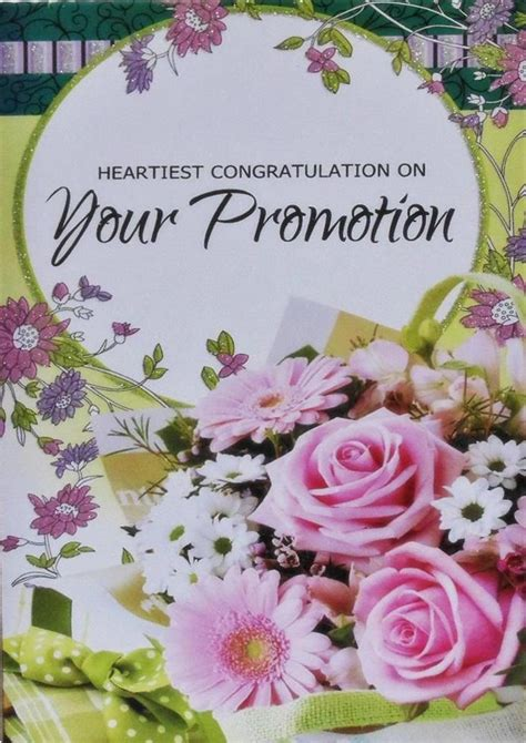 collection  congratulations   promotion