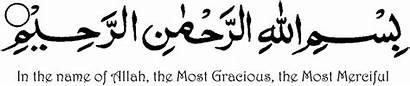 Bismillah Arabic Write Pngkey Background