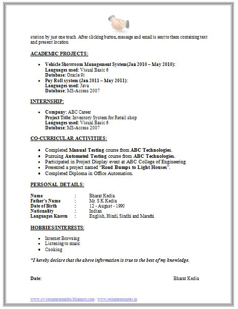 resume for high students applying to college resume exles activities and interests application letter format british write papers for