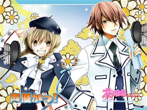 anime romance yang cowoknya cool manga freak romantic february manga s animes