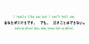 Japanese Love Quotes. QuotesGram