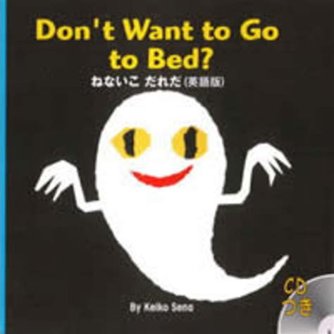 Go To Bed Meme - going to bed memes