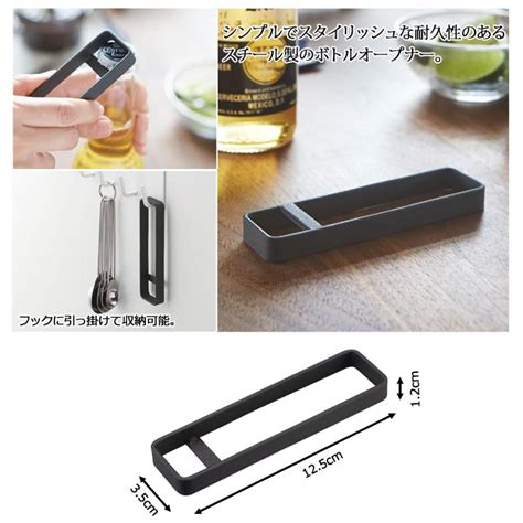 Cabinet Jar Opener Pered Chef by Cooking Clocca Rakuten Global Market Tower Tower Bottle