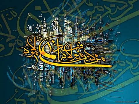 koleksi gambar islam kaligrafi indah  unik