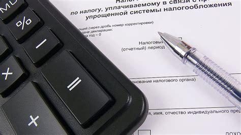 Переход на УСН в 2016–2017 годах (заявление, сроки, условия)