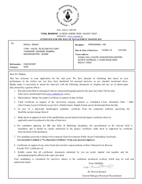 Coal India Limited Interview Call Letter