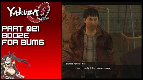 yakuza   booze  bums youtube