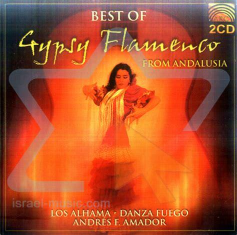 flamenco gypsy andalusia music various israel cd 2000
