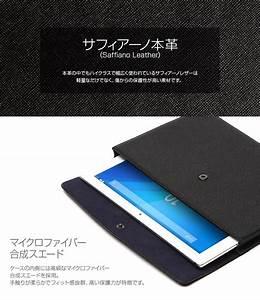 Xperia, z4 Tablet z wywietlaczem 2K - Sony Mobile (Polska)
