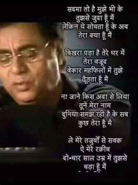 pin  pritpal kaur  hindi poetry gulzar poetry
