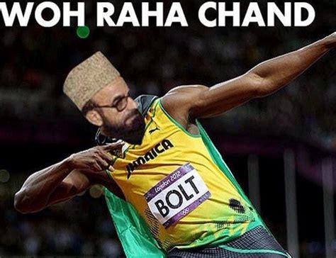 Eid Mubarak Meme - 10 hilarious eid memes every pakistani can relate to the express tribune