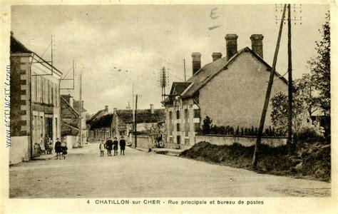 cartes postales anciennes de ch 226 tillon sur cher 41130