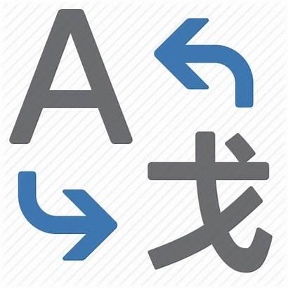 Icon Language Change Translate Translation Text Icons