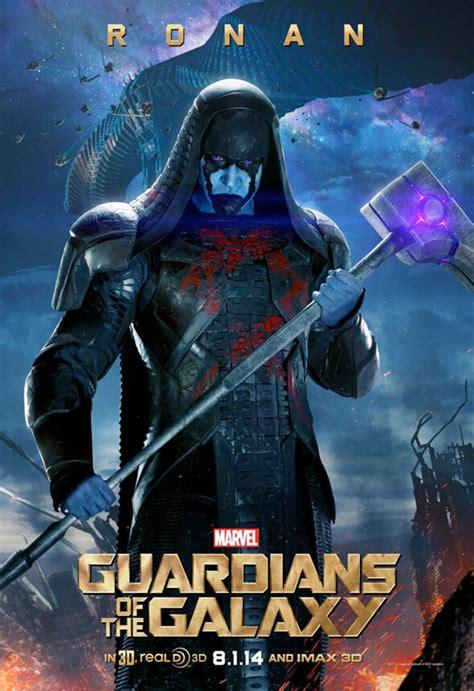 geek   sweet  guardians   galaxy character