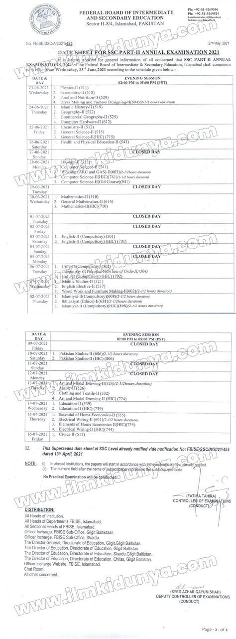 FBISE Federal Board Matric Date Sheet 2021